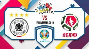 Prediksi Bola Jitu Germany vs Belarus 17 November 2019